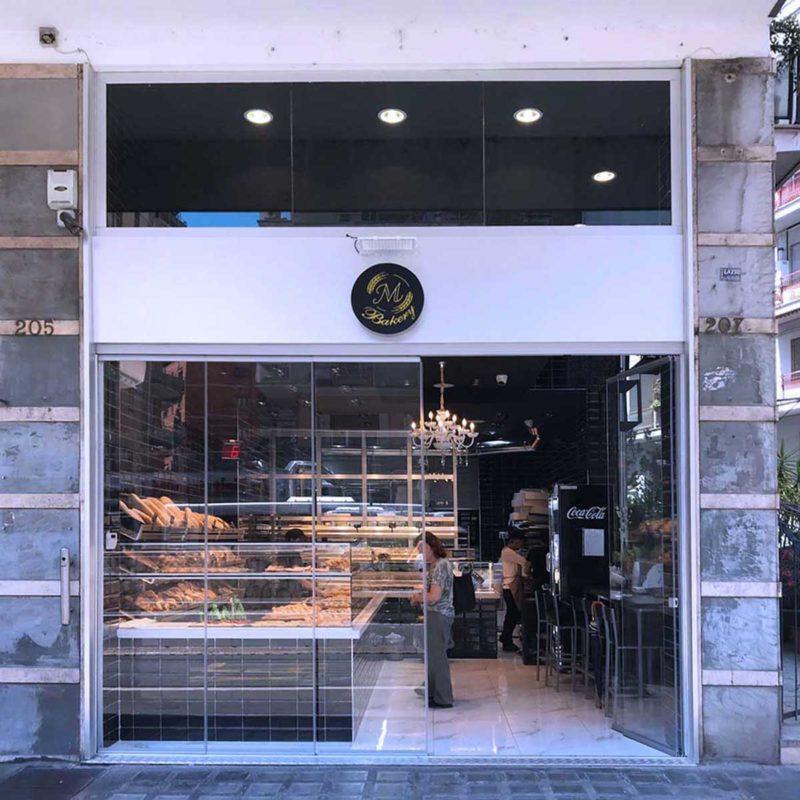 BakeryM-Libia